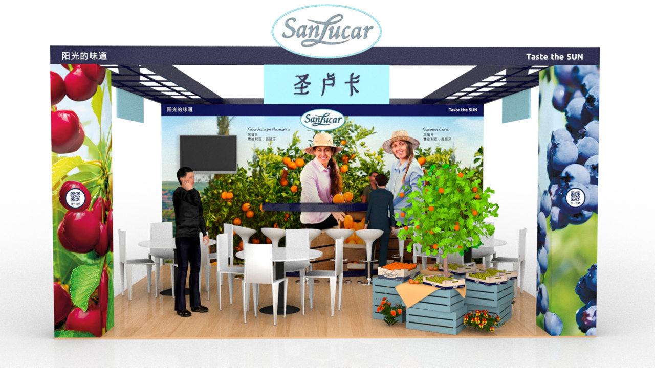 SanLucar in Hong Kong